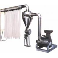 Buy cheap Multifunctional Ultrafine Pulverizer from wholesalers
