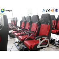 Buy Motion Chair 5D Movie Theater Equipment With Special Environmental Effects at wholesale prices