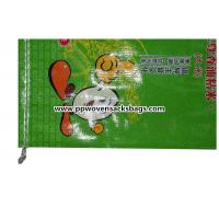 Buy Custom High Gloss Bopp Laminated PP Woven Bags Rice Sacks in Green at wholesale prices