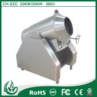 Buy cheap Chuhe commerical automatic chestnut frying machine china supplier from wholesalers