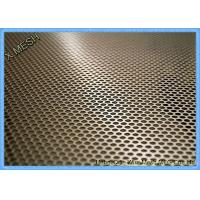 Quality Offer Aluminum Perforated Metal Mesh/Perforated Aluminum Metal Mesh for sale