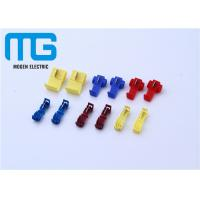 Quality 12 - 10 AWG Wire Connectors Yellow Color Quick Splice Wire Crimp Terminals Open Barrel Terminals for sale