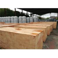 Buy Automotive Industry Compressed Air Storage Replacement Tanks High Pressure at wholesale prices