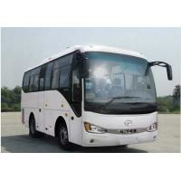 Quality White Second Hand Higher Used Passenger Coaches With 12000Km Mileage Bus for sale