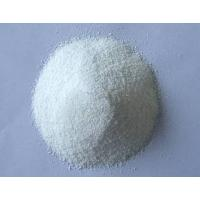 Buy cheap L Leucine Amino Acid Supplement Powder 99% 61-90-5 Used As Nutritional Supplement from wholesalers