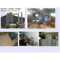 drying sawdust equipment for sale