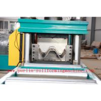 Quality 380V , 3 Phase 50Hz Two Wave Guardrail Roll Forming Machine for Highway Guardrails Export to Macedonia for sale