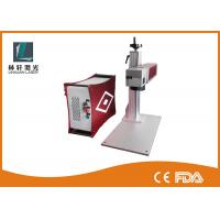 Buy cheap IPG / Raycus Mini Fiber Laser Marking Machine Used In Deep Engraving Etching Air Cooling from wholesalers
