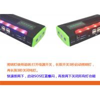 Buy Chinese factory jump starter power bank with LED light at wholesale prices