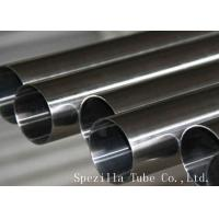 China ASTM A270 Polished Tube SS 316L Stainless Steel Sanitary Pipe Matte Polished on sale