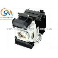 China 220V ET-LAA310 Panasonic Projector Lamps / Bulbs for PT-AE7000U PT-AT5000E on sale