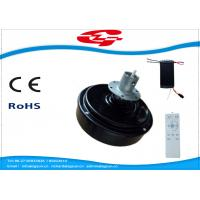 Quality 24V 50/60hz DC Brushless Motor Remote Control For Decorative Ceiling Fan for sale