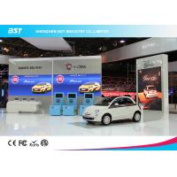 Quality High Brightness P7.62  SMD3528 Indoor Advertising Led Display Screen For Auto Show for sale