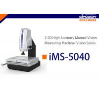 Quality High Precision Manual Vision Measuring Machine iVision Series for sale