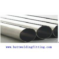 Quality Polished Copper Nickel Alloy Pipe For Refrigerator C70600 / 71500 ASTM T1 T2 for sale