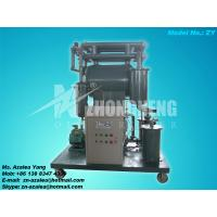 Quality Series ZY Single-stage Vacuum Insulating Oil Purifier for sale