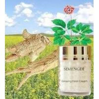 Buy cheap simengdi phyto silver balancing day cream/night cream/ face cream / anti aging. from wholesalers