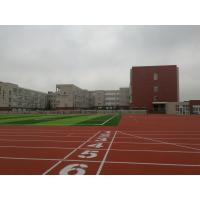 Quality Lower Gravity EPDM Running Track , Anti Abrasion Commercial Synthetic Athletic Track for sale