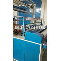 Quality Professional Horizontal Corduroy Cutting Machine Low Noise Instantaneous Stop for sale