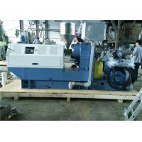 Automated Single Screw Extruder For Masterbatch Color Matching And Extrusion