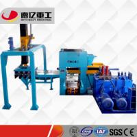 Quality High quality DY Series brick machine machine for sale for sale