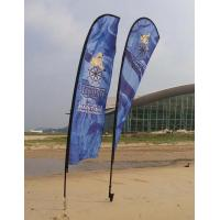 China Knife flag,swooper,feather flag,flying banner,beach banner on sale