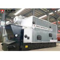 Quality Low Pressure Wood Fired Steam Boiler , Biomass Boiler Paper Plant 10 Ton for sale