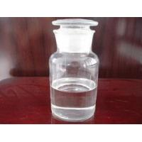 Quality Attractive high temperature silicone oil  22.5cst IOTA556 for cosmetic CAS 73559-47-4 for sale