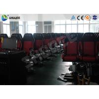 Buy Movement Chair 5D Cinema Equipment 5D Motion Cinema With Effect Simulation at wholesale prices