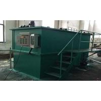 Buy cheap Dissolved Air Floatation (DAF) for Papermaking Wastewater Dissolved Air from wholesalers