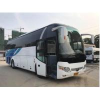 China 51 Seats 2009 Year Yutong Used Diesel Commercial Bus ZK6107 Model New Tires on sale