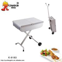 Trolley Beach Barbecue Griller for sale