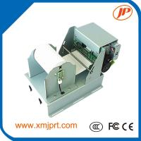 China ATM kiosk thermal printer module bill payment machine kiosk printer ,with auto cutter on sale