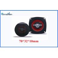 Waterproof 80 Watt 4 Subwoofer Car Speakers Small 2 Way Car Speaker Audio for sale