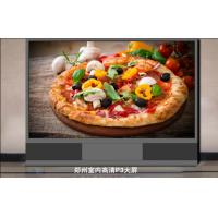 Automatic Switch Indoor LED Video Wall Smd Full Color Screen Synchronization Control for sale
