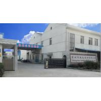 Changzhou Kai Long Sieves Net Co., Ltd