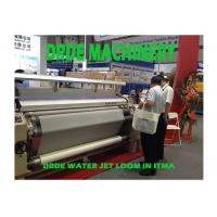 Quality Tsudakoma Shuttleless Water Jet Loom Weaving Machine For Polyester Oxford for sale