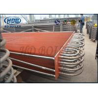 Quality Stainless Steel Resistance Corrosion Heat Exchanger ASME For CFB Boiler for sale