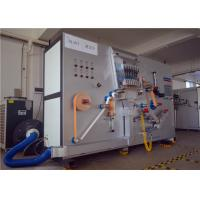 High power laser perforation machine for ventilation and tar reducing