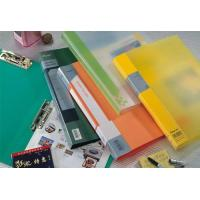 Quality Stationery-file Folder for sale
