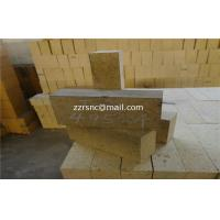 Quality 48%-75% AL2O3 High Alumina Brick Refractory Fire Bricks For Cement Rotary Kiln for sale