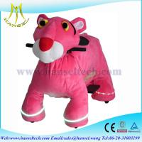 Quality Hansel electric battery operated stuffed animals / ride on animal toy for sale