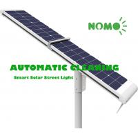 Watertight All In One Solar Led Light , Automatic Solar Panel Cleaning System