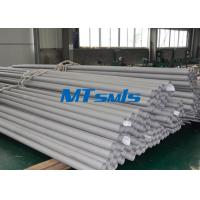 Quality 1 1 / 2 Inch X 0.14 Inch ASTM A790 Duplex Stainless Steel Pipe Cold Rolled for sale