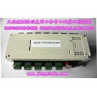 Quality hot selling 24 channel JMDM ARM Internet Access Controller for sale