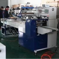 Quality key- ring packing machine ALD-250B(upgraded) for sale