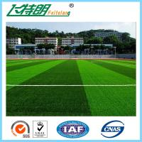 China Outdoor Fake Monofilament Artificial Grass Football Field Turf 9800Turfs / sqm on sale