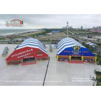 Buy cheap Luxury Outdoor Event Tents And Large Polygon Event Tent For Exhibition , Conference , Party from wholesalers