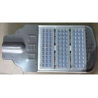 Quality cool white led street light manufacturer for sale