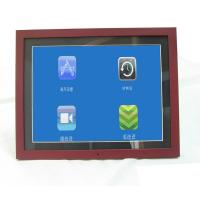 Unique 15 Inch Video High Resolution Digital Picture Frame With Wood Frame